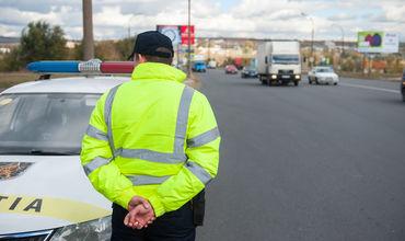 В Кишиневе полицейские вымогали у автоледи 200 евро.
