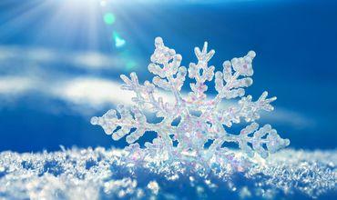 2 марта на всей территории страны ожидаются осадки в виде снега.