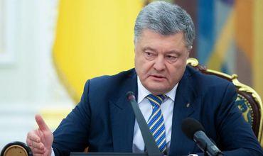 В офисе президента Украины проходят следственные действия, связанные с Порошенко.