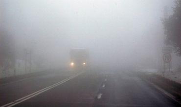 Сегодня в Молдове до полудня ожидается густой туман