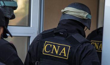 Два налоговых инспектора из Глодян задержаны за взятку.