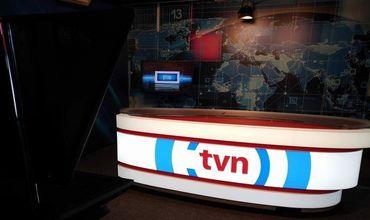 Телевизионный канал ТVN, вещающий из Бельц на севере Молдовы, с 31 августа приостановит вещание.