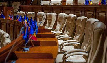 Заседание парламента завершилось