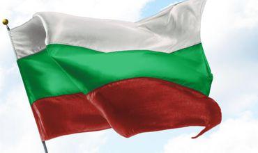 Bulgaria a preluat preşedinţia Uniunii Europene