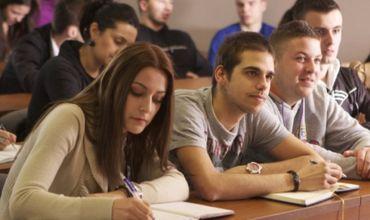 Президентскую стипендию смогут получить 15 учащихся.