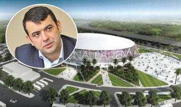 """Проект по возведению """"Arena Chișinău"""" обсуждается в министерстве экономики."""