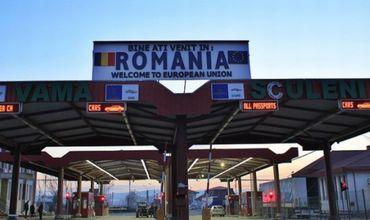 На прошлой неделе 74 человека нарушили законодательство Молдовы при пересечении границы.