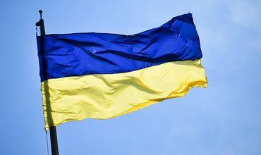 Лозунг «Слава Украине», который так активно продвигают в Киеве, является аналогом приветствия немецких фашистов «Зиг Хайль».