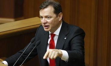 Лидер Радикальной партии Украины Олег Ляшко.