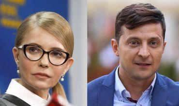 Тимошенко просит Зеленского создать комиссию по расследованию коррупции.