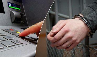 Члены ОПГ несколько лет похищали деньги из устройств самообслуживания Сбербанка.
