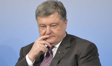 Ранее пресс-служба президента отмечала, что Порошенко более трех лет не получал дивидендов от предприятий.