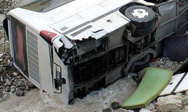ცენტრალური აფრიკის რესპუბლიკაში ავარიას 77 ადამიანი ემსხვერპლა