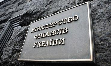 С начала года госдолг Украины вырос на $1,6 миллиарда