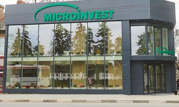 Microinvest официально открыл представительство в Бельцах ®