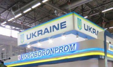 В Украине трое погибли от взрыва во время разгрузки боеприпасов