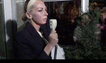 Марина Таубер помещена под домашний арест на 30 дней