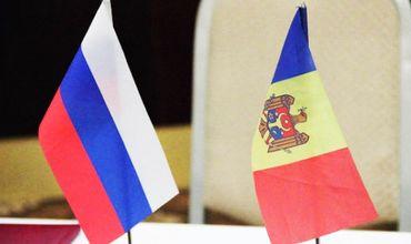 Молдо-российский торгово-экономический форум будет включать в себя 12 рабочих сессий.