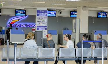 Вечерние рейсы Кишинев-Турция не отменены