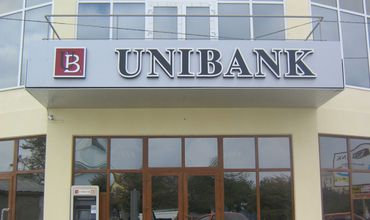 На аукцион будет выставлен земельный участок в Тогатино, начальная цена установлена в 2 703 878 леев. Фото: unibank.md