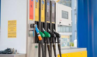 В Молдове взлетели цены на топливо: Бензин подорожал более чем на 1 лей.