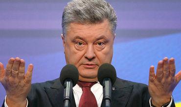 """В соцсетях высмеяли заявление Порошенко о """"ценности украинского паспорта"""""""
