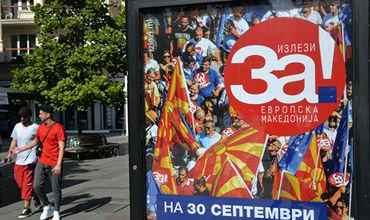 Парламент Македонии утвердил переименование страны.