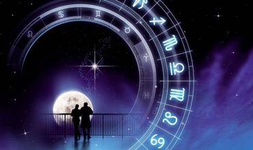 Horoscop 17 iunie 2017: Zodiace aduse în al 9-lea cer de persoană iubită. Foto: romaniatv.net