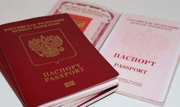 С 2014 года 360 тысяч украинцев получили российское гражданство.