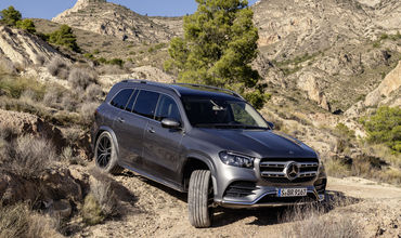 Mercedes представил S-Class среди внедорожников