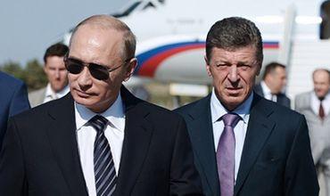 Путин назначил Козака спецпредставителем по Молдове.