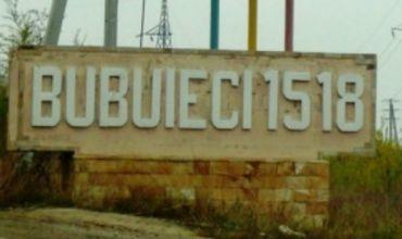 Новая линия будет называться «Железнодорожный вокзал – село Бубуечь».