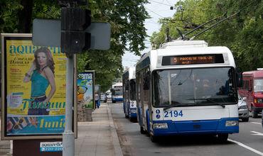 Как выглядят новые троллейбусы, которые вскоре появятся на улицах Кишинева