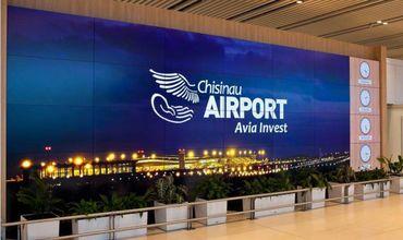 Аэропорт Кишинева был продан компании, принадлежащей семье Ротшильдов.