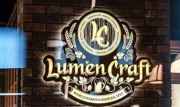 Un pub exclusivist şi-a deschis larg uşile la Aeroportul Internaţional Chişinău - LumenCraft Pub.