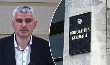 Генпрокуратура изъяла все документы по «краже века»