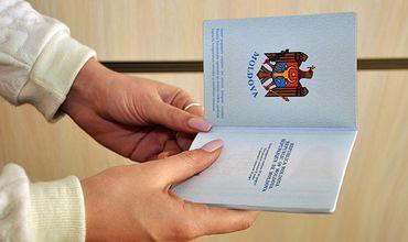 Кабмин утвердил программу получения гражданства через инвестиции