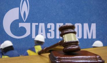 «Газпром» выиграл иск у Литвы в Стокгольмском арбитраже.