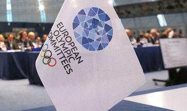 Европейские игры 2023 года пройдут в польском Кракове.