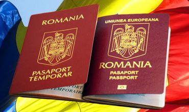 Стоимость паспортов не изменяется с вступлением в силу нового закона. Фото: makler.md.