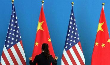 WSJ: США разрабатывают новые торговые меры против Китая. Фото: AP Photo