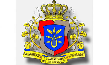 ქართულ-ესტონური საგანმანათლებლო პროექტის ფარგლებში ახალი ეროვნული სასწავლო გეგმა დაინერგება