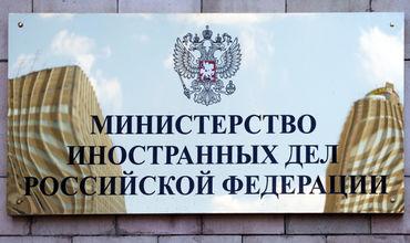 Российское издание спорит с МИД РФ из-за статей о Молдове.