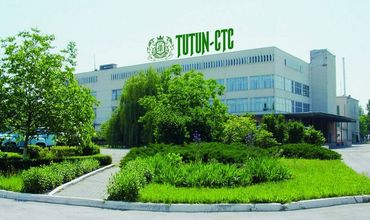 Компания, которая приватизировала Tutun CTC, хочет вернуть свои деньги