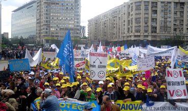 Государственные служащие Румынии готовятся к протестам.