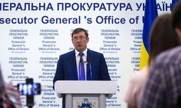 Генпрокурор Украины Юрий Луценко.