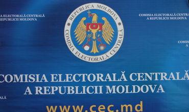 ЦИК объяснил отмену референдума по смешанной системе голосования.