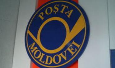 Молдова получила диплом за качество почтовых услуг