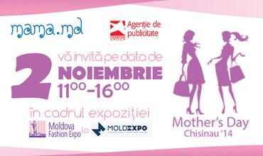 02.11.2014 Mother's Day Chisinau'14 (На Moldova Fashion Expo 2014)