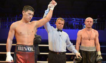 Dmitrii Bivol a fost declarat Campion mondial deplin în versiunea WBA.